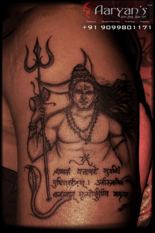 Lord Shiva Tattoo - http://16tattoo.com/lord-shiva-tattoo/