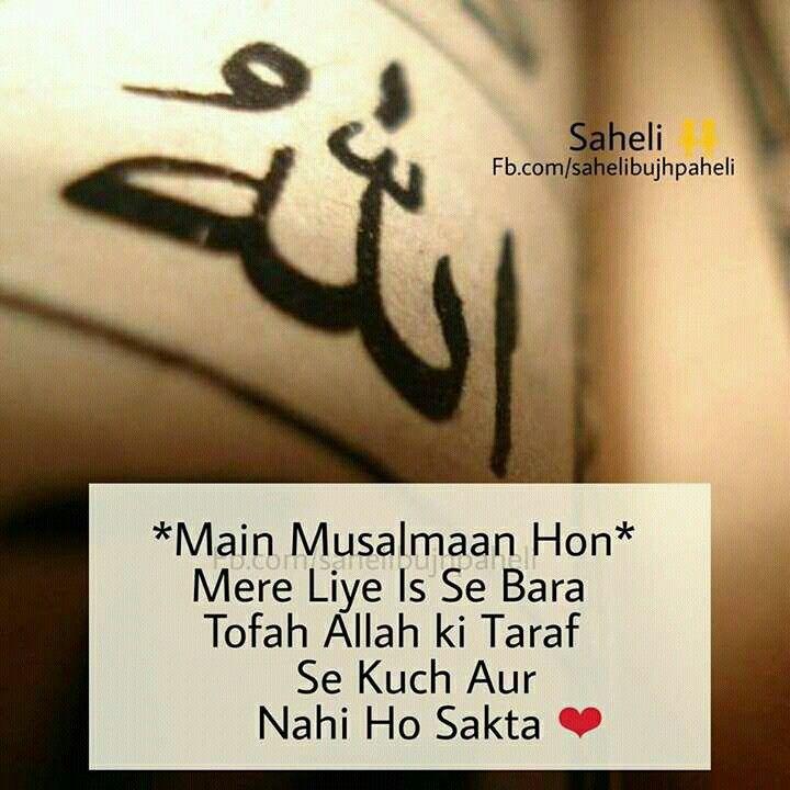 Exactly......alhamdulillah