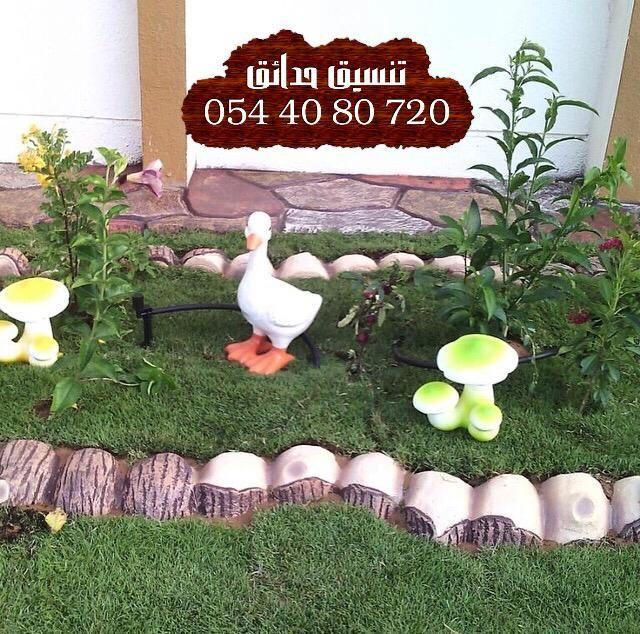 شركة تنسيق حدائق الرياض 0544080720 عشب صناعي عشب جداري مظلات شلالات نوافير Outdoor Decor Decor Instagram