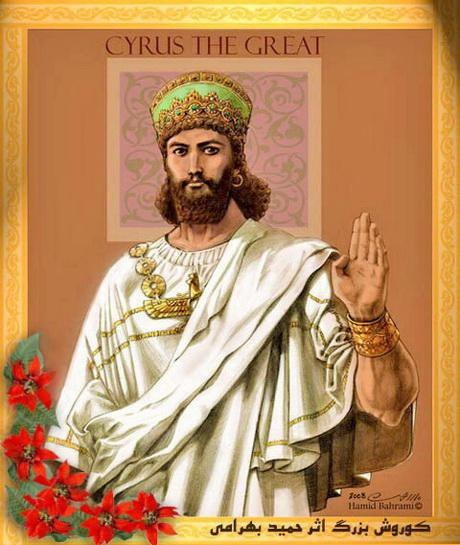 Persian____________Cyrus The Great ___ Articulated The 1st Declaration of Universal Human Rights