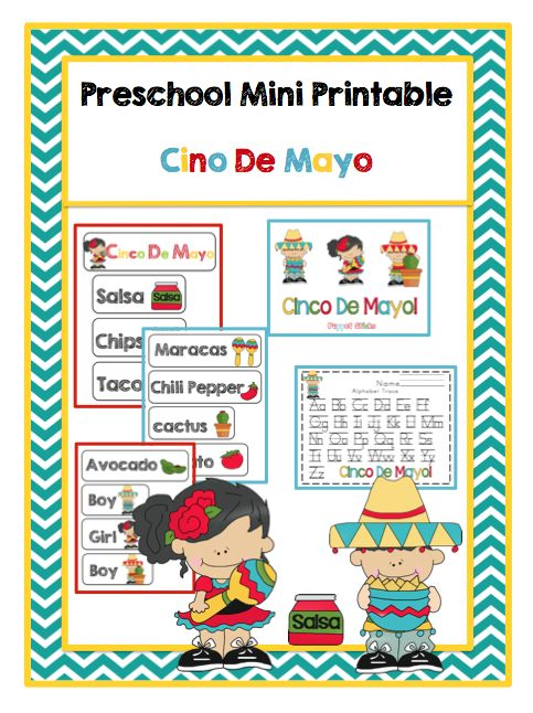 Oct Edible Rocks likewise Fbc F Bd A Ef C B besides Easy Wordsearch House furthermore D Cc Bcf B Ec C Christian Easter Christian Crafts additionally Montessori Summer Activities. on free learning printables