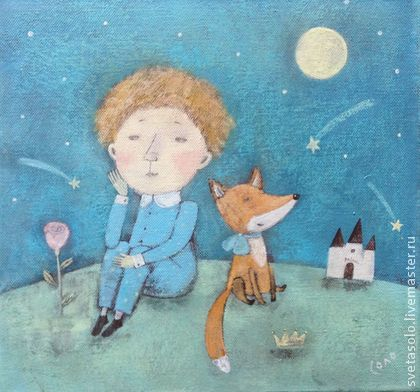 Картина Маленький принц. Handmade.