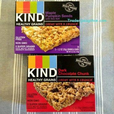 KIND | Healthy Grains Granola Bars | 6.2oz  $3.00-4.00 | カインド | ヘルシーグレイン グラノーラバー  #kindbar #granolabar #granola #healthy #bars