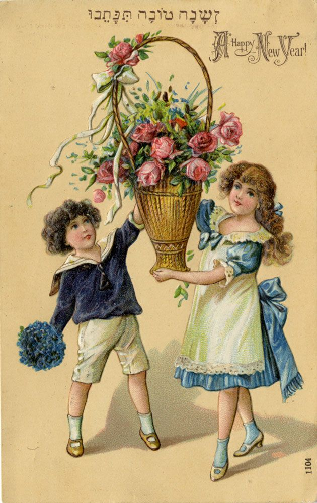 Awesome collection of vintage Rosh Hashanah cards on this blog...