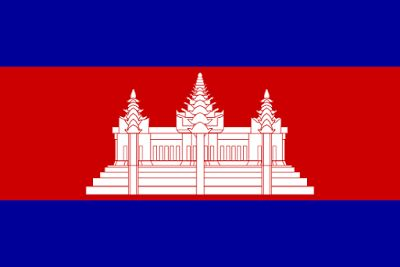Download Cambodia Flag Free