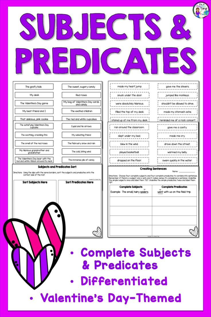 Valentine S Day Activity Subjects And Predicates Subject And Predicate Complete Subject And Predicate Predicates