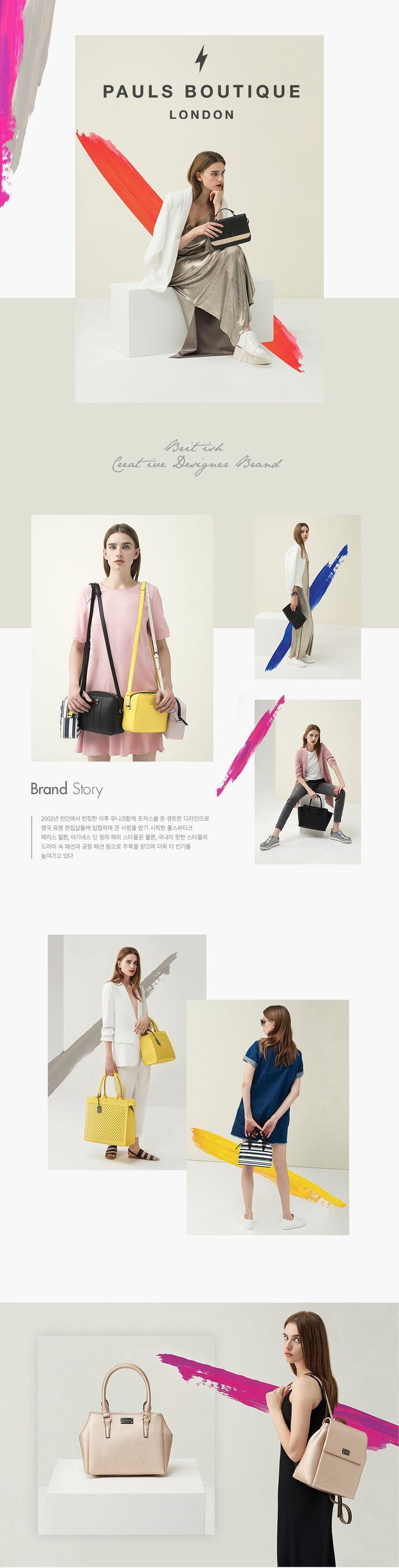 WIZWID:위즈위드 - 글로벌 쇼핑 네트워크여성 의류 가방 우먼 패션 백 기획전 PAUL'S BOUTIQUE 셀럽들의 잇 백 폴스 부티크 런칭세일+7%쿠폰 증정!