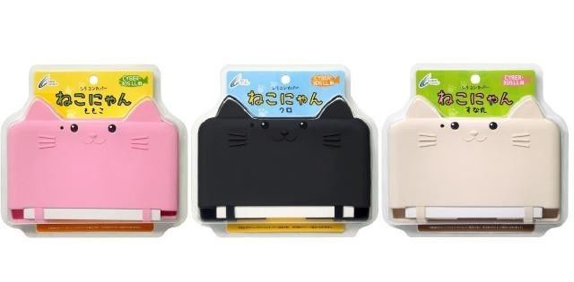 New NINTENDO3DS LL XL Silicon Hard Case Cover Cat Neko Nyan 3 types Japan in Video Games & Consoles | eBay