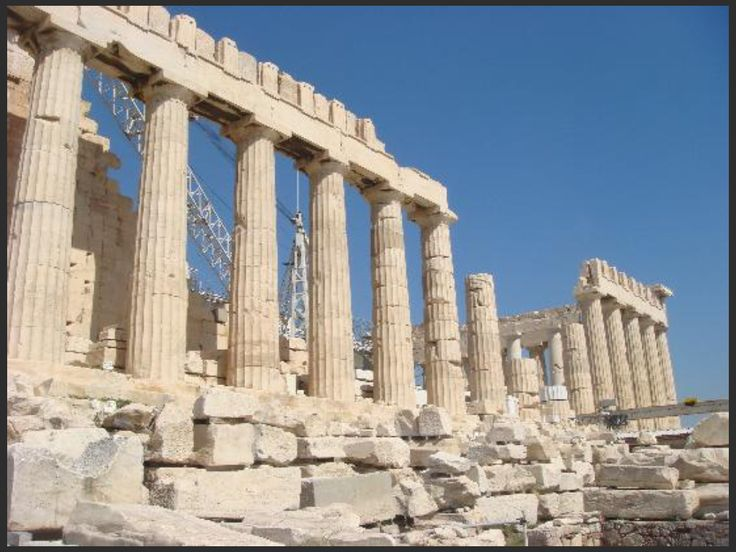 Athens. El Partenon History