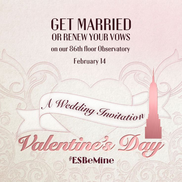 1000 Images About 2015 Esbemine Valentine S Day Weddings