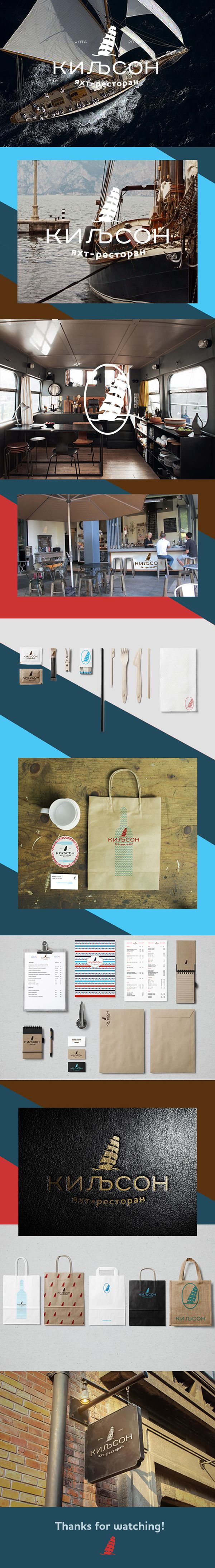 branding for yacht-restaurant Kil`son on Behance