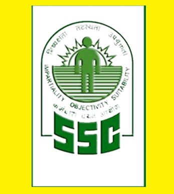 SSC CGL Tier II results 2016 have been declared: Staff Selection Commission has announced SSC