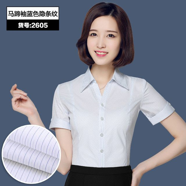 Summer white short-sleeved shirt OL 2016 Hot Women fashion white blouses work wear Office Tops casual Plus Size shirts S-5XL