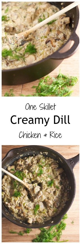 ONE skillet creamy dill chicken and rice! A great way to use up leftover rice!