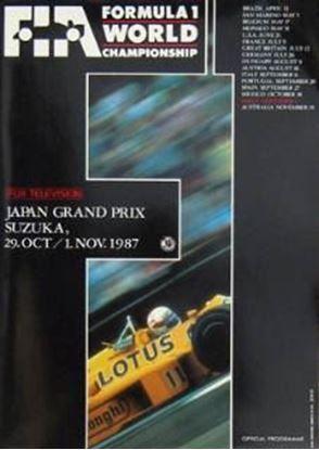 View details for JAPAN GRAND PRIX SUZUKA 1987