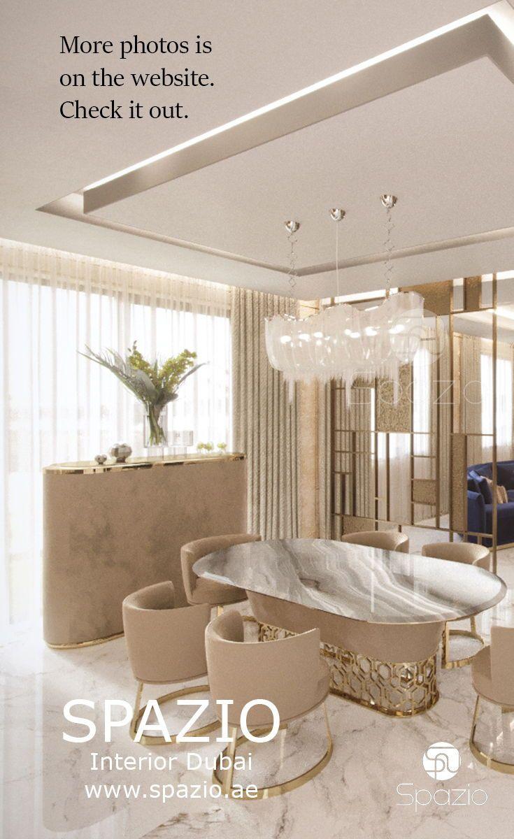 ديكور المنزل المغربي بالصور 2019 ابوظبي قطر غرفةنوم تصميمداخلي فيلا الصفحةالرئيسي Living Room Decor Apartment House Window Design Luxury Living Room Design