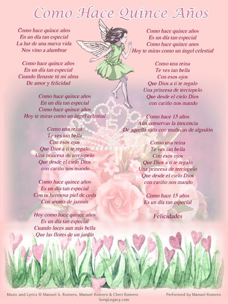 Thank You Note Quinceanera Illustrated Lyric Sheet For
