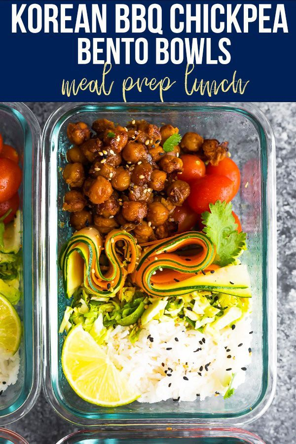 Korean Bbq Chickpea Bento Bowls Sweetpeasandsaffron Com Recipe Vegetarian Recipes Healthy Best Healthy Dinner Recipes Dinner Meal Prep