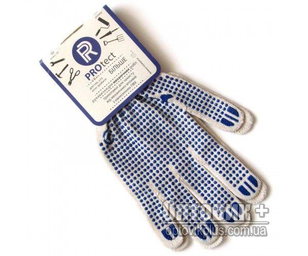 Купить белые перчатки с ПВХ PROtect 110 оптом в Украине | Оптовик Плюс