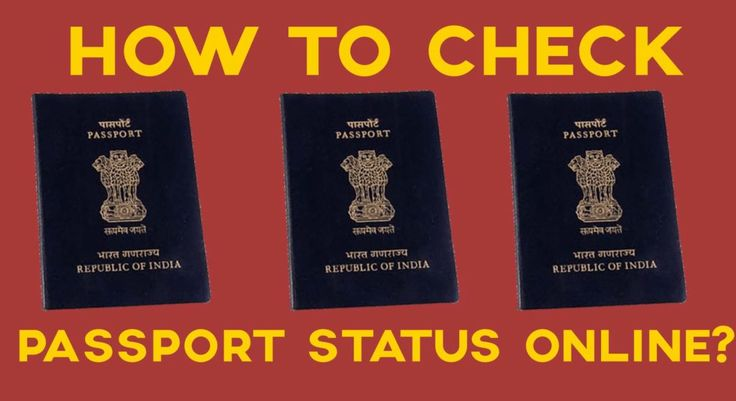 https://checkpassportstatus.com/  check passport status is a blog which help user to fill their tatkal passport application fast and let user know about there current passport status