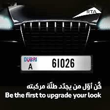 U.A.E Visa Rules and Regulations: Motorists in Dubai urged to upgrade licence plates...