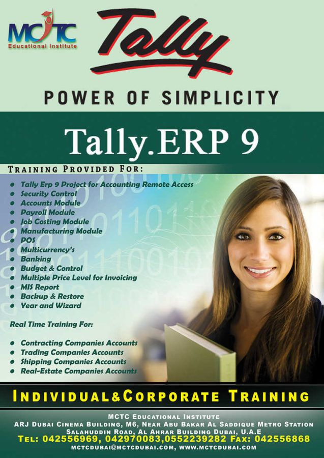 Accounts Tally Erp 9 Professional Training Advance Level Kargal Classifieds Uae Accounting Training Learn Accounting Accounting