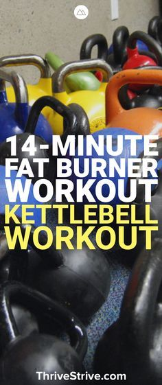 Kettlebell workouts are a great way to work multiple muscles in a single muscle. Here is a kettlebell workout that will help you lose weight quick.