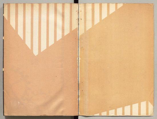 Japanese endpaper (iii)