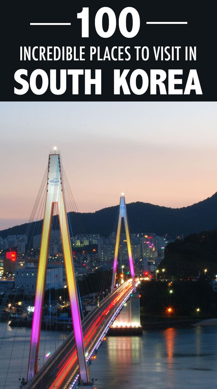 South Korea 2023