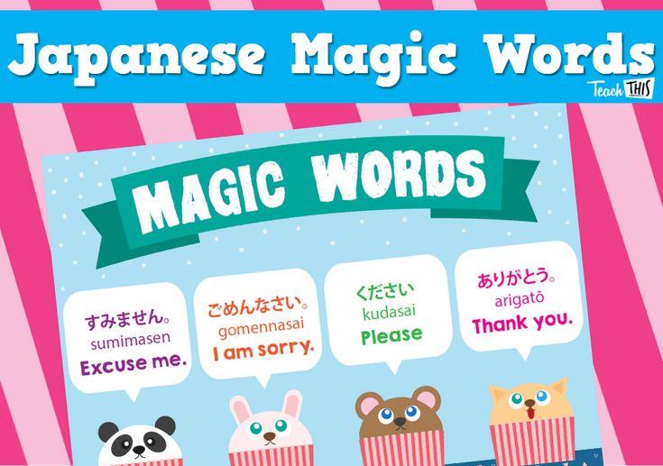 Japanese - Magic Words