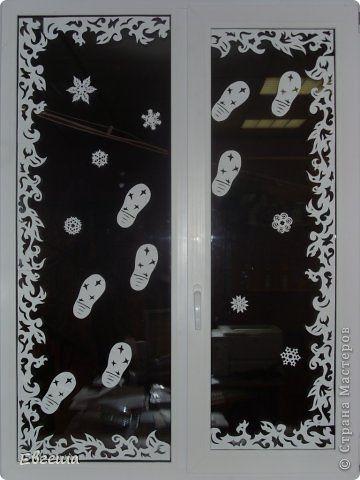Fotografie interior Anul Nou Cut Crăciun la ferestre Photo Paper 8