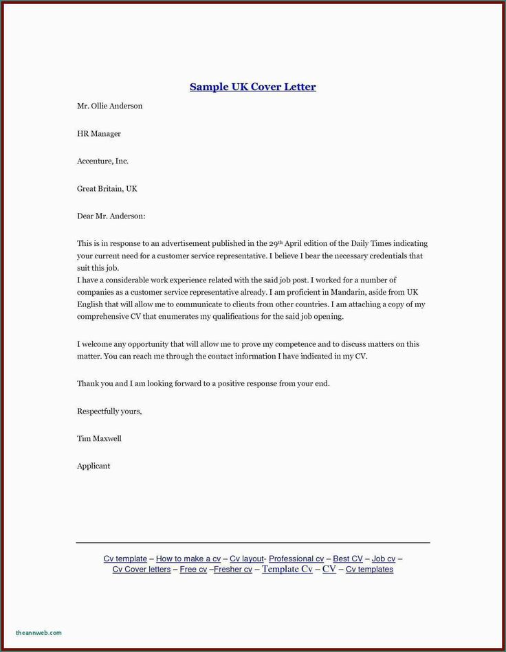Download Inspirational Writing A Letter to Get A Job # ...
