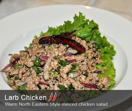 Rim Tanon : Thai Restaurant | Sydney Australia