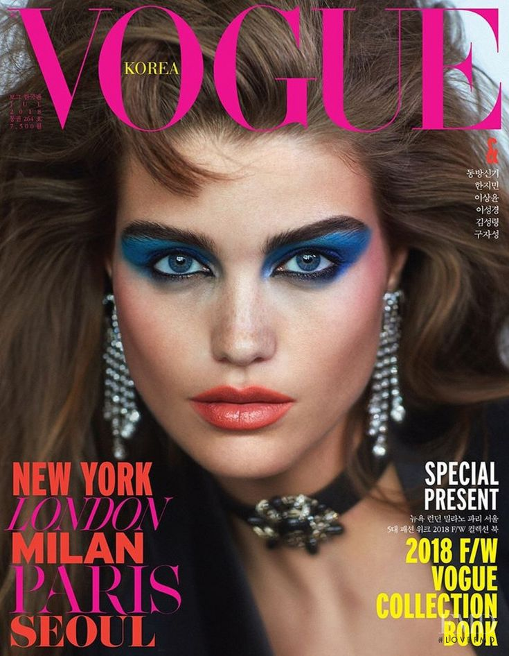 Vogue Covers, Vogue Magazine Covers, Fashion Magazine Cover, Fashion Cover, Vogue Korea, Vogue Russia, Vogue Spain, Beauty Editorial, Editorial Fashion