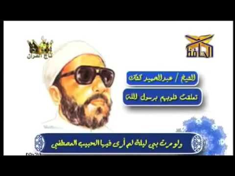 قلوب تعلقت بحب رسول الله www.youtube.com/user/oulghazi100ooo