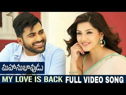 My Love is Back Full Video Song   Mahanubhavudu Telugu Movie   Sharwanand   Mehreen   Thaman S  