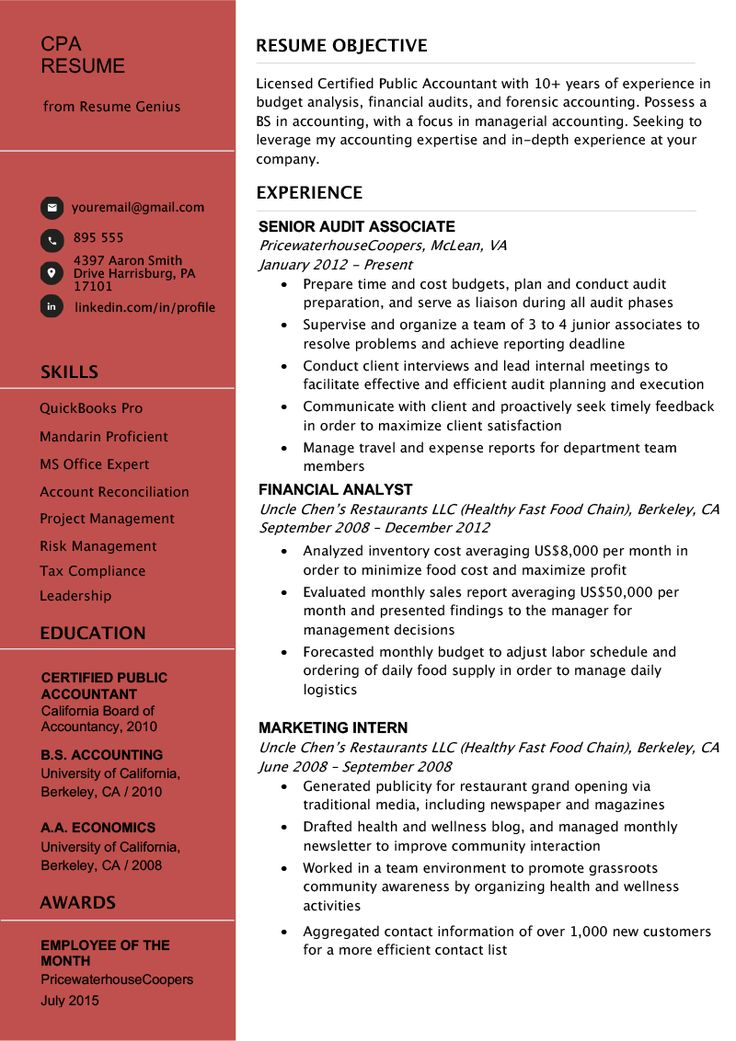 Certified Public Accountant (CPA) Resume Example & Tips