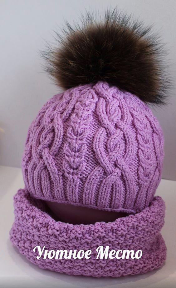 шапка спицами, узор для шапки, араны для вязания спицами. комплект спицами