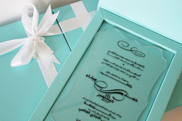 Tiffany Blue Wedding Invitations Kits: 71 Best Images About Acrylic Wedding Invites On Pinterest