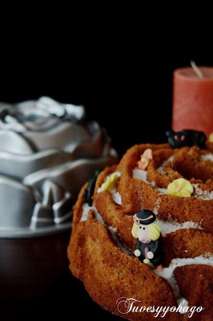 Tu ves y yo hago: BUNDT CAKE INTEGRAL DE CALABAZA, MANZANA Y VAINILLA #homenajeaMeritxellretocdm