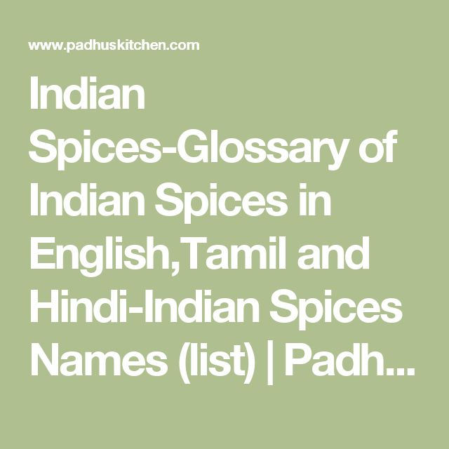 Indian Spices-Glossary of Indian Spices in English,Tamil and Hindi-Indian Spices Names (list) | Padhuskitchen