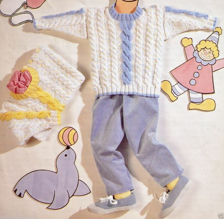 MULTI COLOURED ARAN BABIES JUMPER BOY'S/GIRL'S 46 - 56 CMS 8PLY KNITTING PATTERN