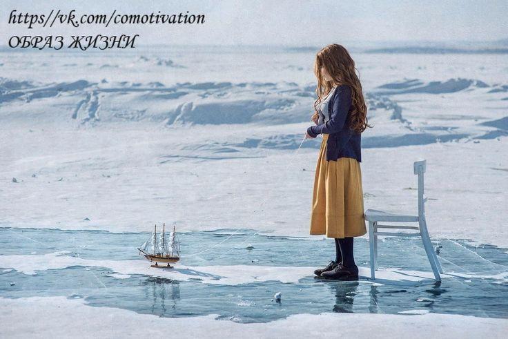ОБРАЗ ЖИЗНИ|После отчаяния наступает покой, а от надежды сходят с ума.  Ахматовапсихология,отношения,общество|цитаты