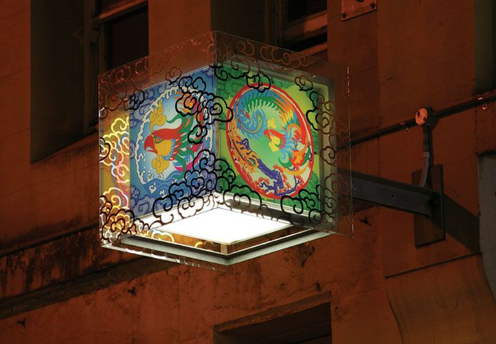 Sydney Chinatown Lighting | Art and design inspiration from around the ...