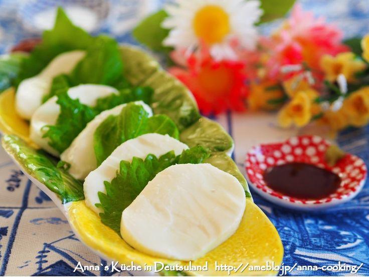 【副菜】イタリア料理の和風アレンジ!モッツァレラチーズと青じその和風カプレーゼ | アンナのキッチン in ドイツ 手づくりごはんのある暮らし。