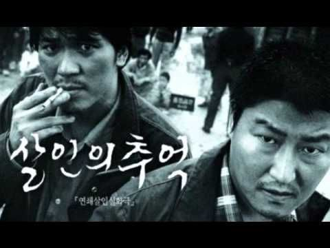 Memories of Murder OST - Memories of Murder