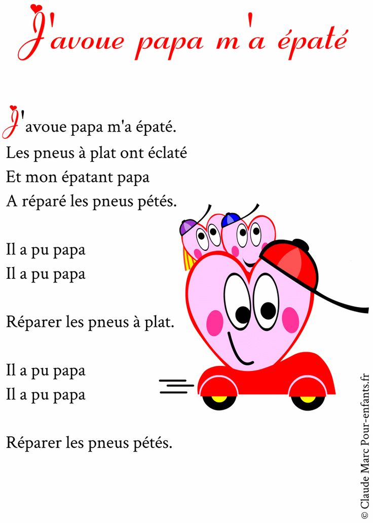 25 best ideas about po me pour papa on pinterest poeme - Poeme fete des papa a imprimer ...