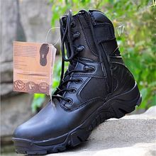 Side Zipper Brand Men Army Boots Men Military Tactical Boots Outdoor Hiking Desert Genuine Leather Ankle Boots Male Combat Botas(China)