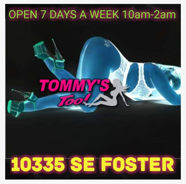 💃💃 TOMMY'S TOO GENTLEMAN'S CLUB 💃💃 🔎Located at 10335 SE FORSTER ROAD ⬅️⬅️ 📣📢OPEN 7 DAYS A WEEK 🕙10AM-2AM🕑 #portland #pdx #tommystoo #newtommystoo #dancers #yesastripper #stripperpole #dancersofpdx #strippersofpdx #nightlife #sunday #sundayfunday #sundaynight #sexysunday #sinday #privatedances #bestprivatedanceinpdx #sexy #girls #comeplay #anytingyoulike