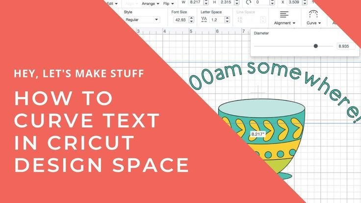 How to curve text cricut design space new added feature